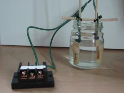 水の実験器