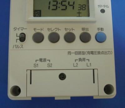TB23003.jpg