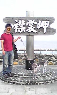 20080818_07.jpg