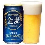 サントリー金麦ビール