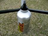 Fuelボトル
