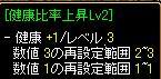 青再構成2