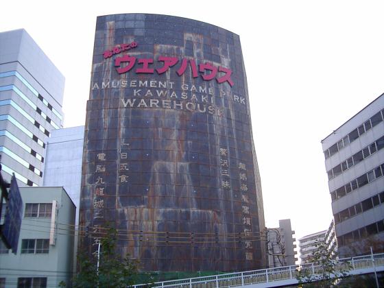 昔関東で撮った電車などの写真04