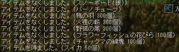 080719.jpg