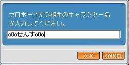 080806-2.jpg