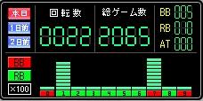 080820-r1.jpg