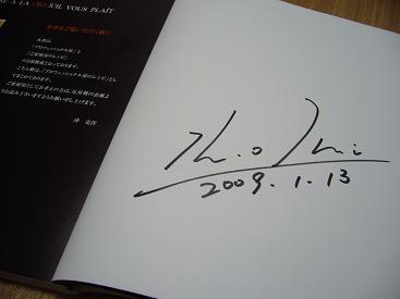 2009 1 13a 002
