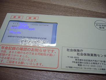 2009 2 14 001
