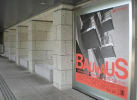 090303bauhaus
