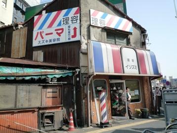 名古屋の理容店