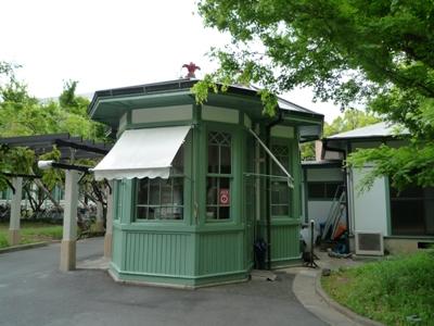 奈良女守衛室