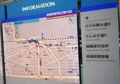 090602_09相模原駅前地図