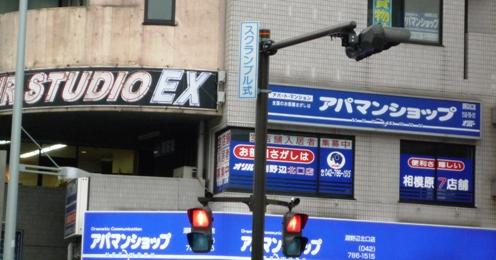 090702_01淵野辺駅前交差点2