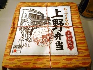 090730_06上野弁当1