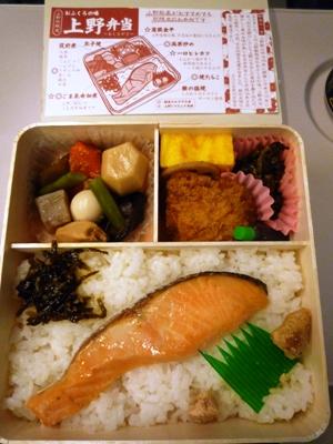 090730_07上野弁当2