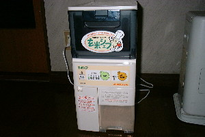 20060417114708.jpg