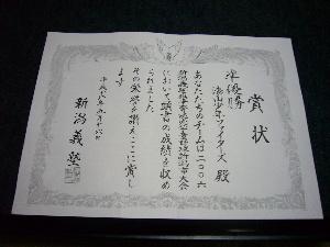 20060920194649.jpg