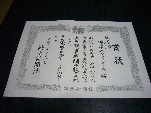 20060920194709.jpg