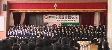 桃子卒業式