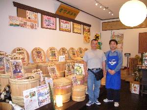 末広商店 2