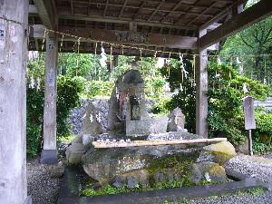 八海山尊人神社