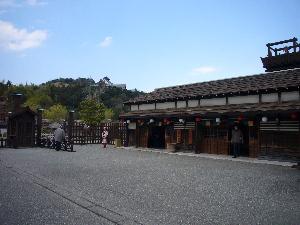 安土桃山村