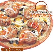 piza4