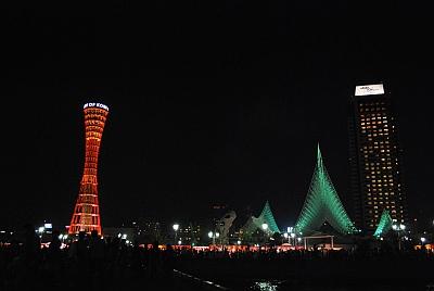 ポートタワー&オークラ
