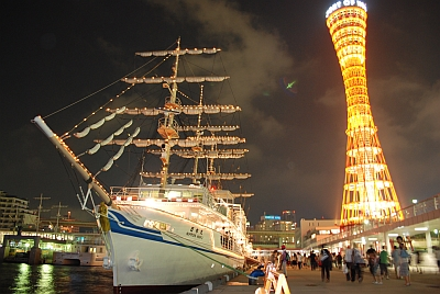 日本丸とポートタワー