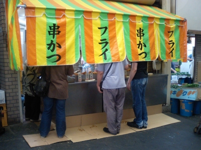 串カツの稲田さん。
