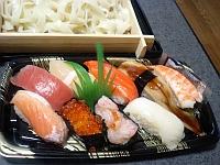 寿司 598円