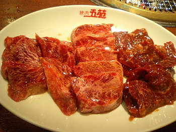 肉 ( ^o^)