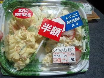 え~これが 124円!
