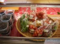 ☆こがしファームの野菜