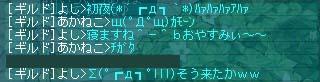 (*´д`*)