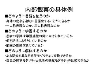 繧ケ繝ゥ繧、繝・1_convert_20081111213007
