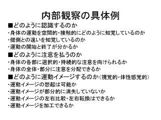 繧ケ繝ゥ繧、繝・0_convert_20081111212944