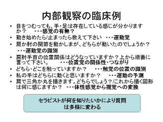 繧ケ繝ゥ繧、繝・2_convert_20081111213043