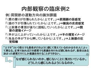 繧ケ繝ゥ繧、繝・3_convert_20081111213105