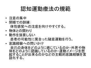 繧ケ繝ゥ繧、繝・4_convert_20081111213123