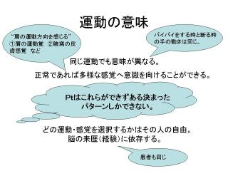 繧ケ繝ゥ繧、繝・_convert_20081111212807