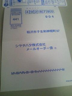 NEC_0971.jpg