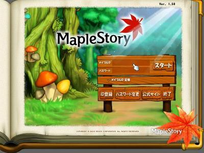 Maple0000_convert_20081025204827.jpg