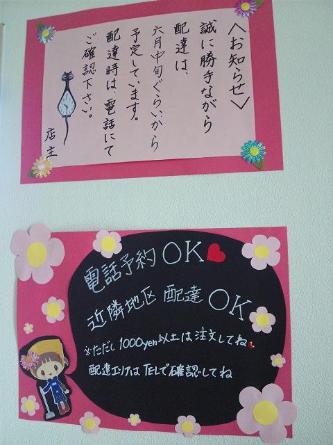 daikichi03.jpg