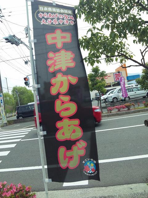 daikichi11.jpg