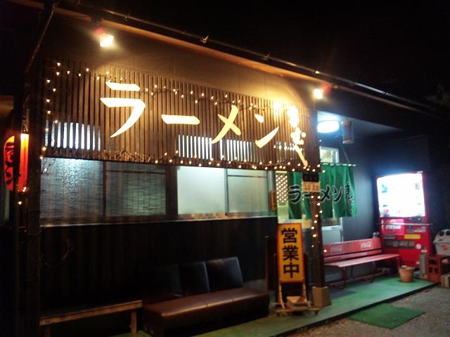 mamushi.jpg