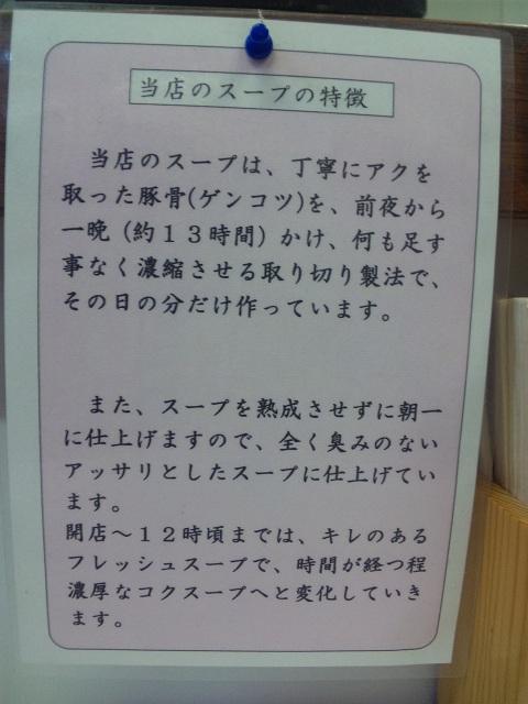 mamushi3.jpg