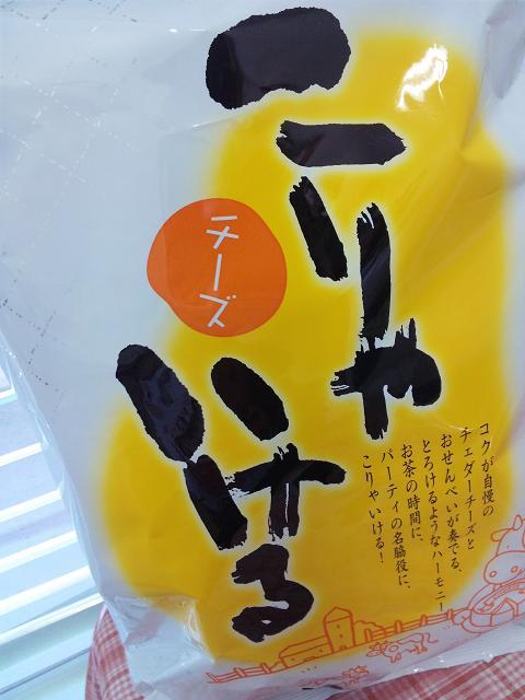 mochikichi01.jpg