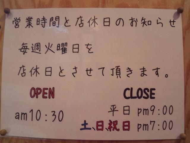 ohakoya1.jpg