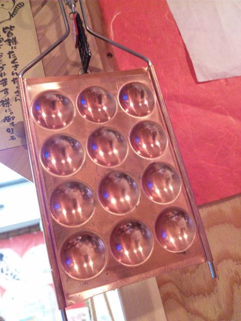 ohakoya12-12.jpg